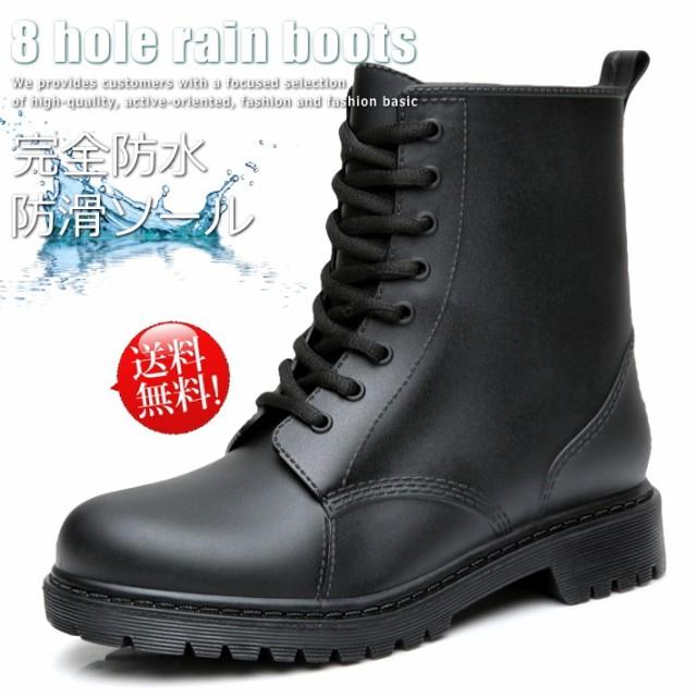 送料無料 完全防水 防滑 8 hole rain boots レイ...
