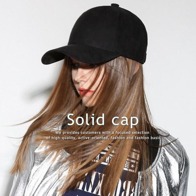 今時感抜群♪ solid cap ローキャップ 7994737 キ...