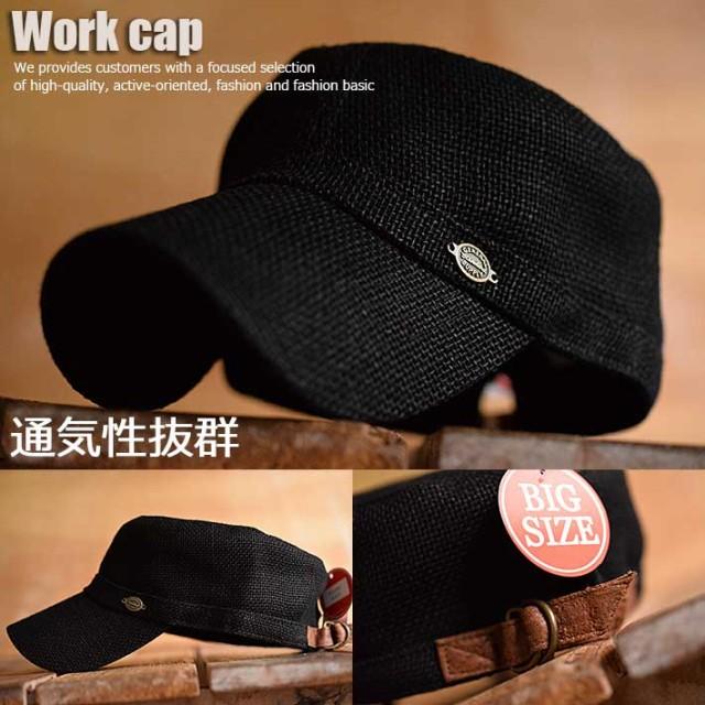 大きいサイズ work cap BIG-090 春夏 ワークキャ...