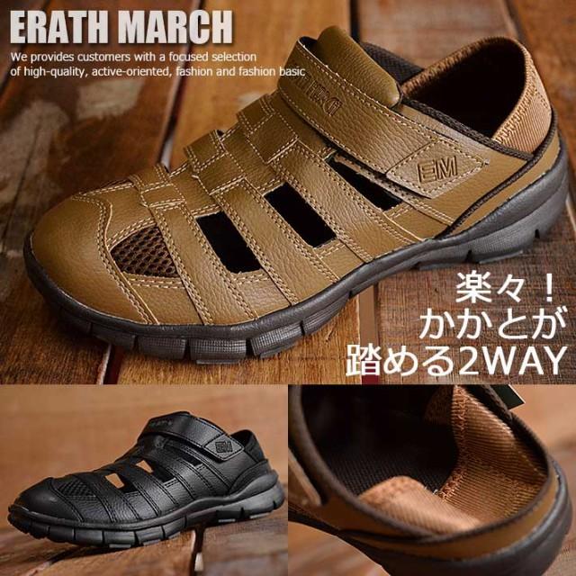 楽々!かかとが踏める2WAY ERATH MARCH 18374 コ...