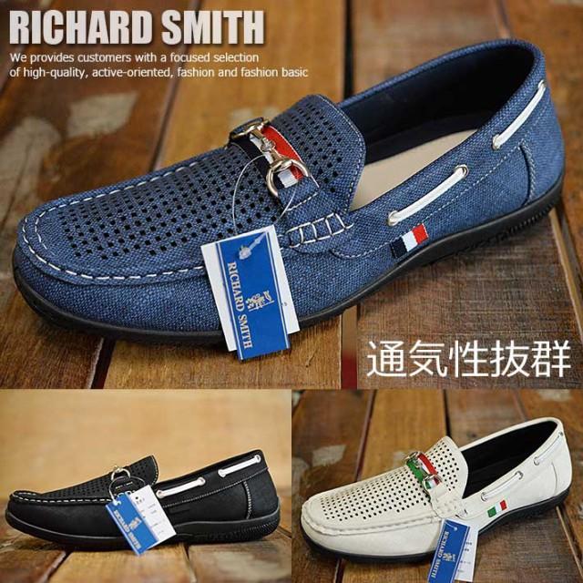 RICHARD SMITH ドライビング シューズ 7001 ロー...