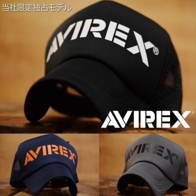 AVIREX 限定モデル メッシュキャップ メンズ ブラ...