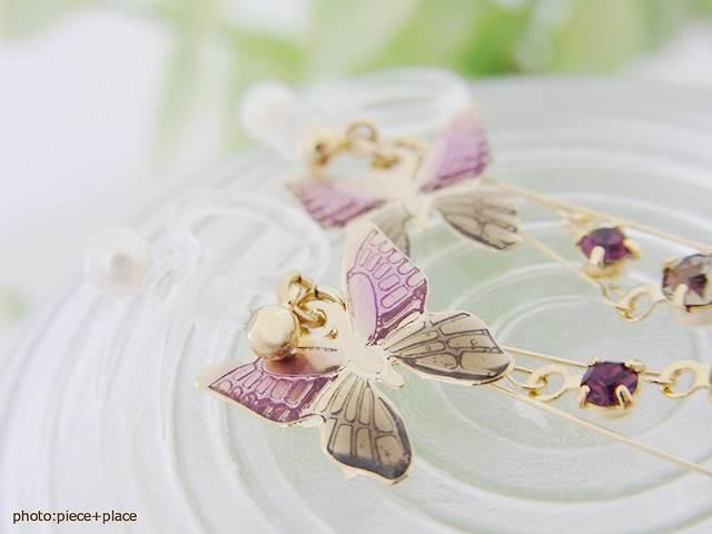 【樹脂製】エレガントなカラー蝶&揺れるビーズの...