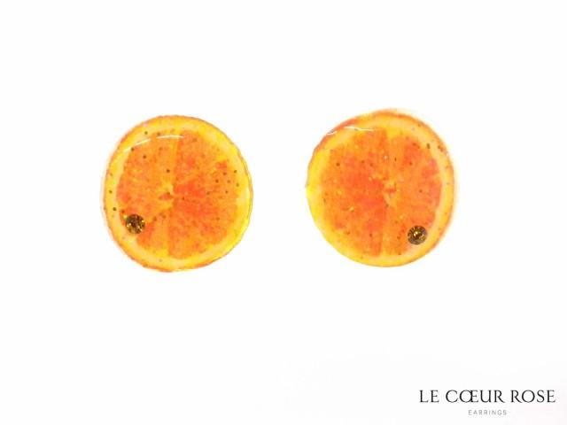【樹脂製】可愛い果物のノンホールピアス【レモン...