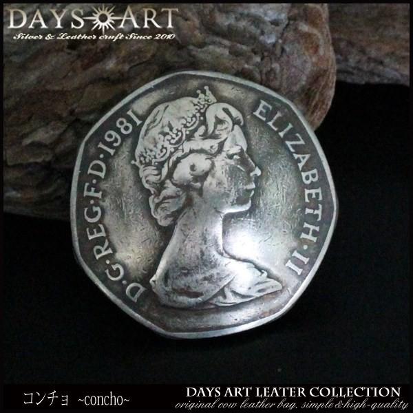 オーストラリア50セント硬貨 コインコンチョ リア...