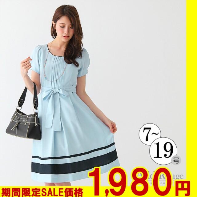 シルキーリネンタッチ素材裾配色ワンピース[7〜15...