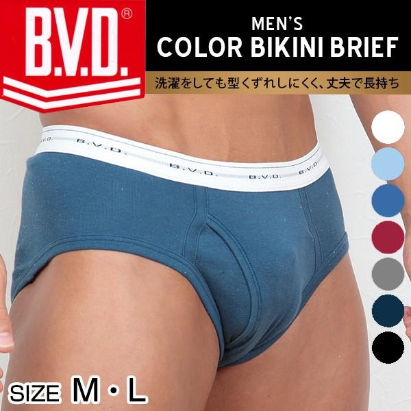 B.V.D.GOLD カラービキニブリーフ (M・L)【季節】...