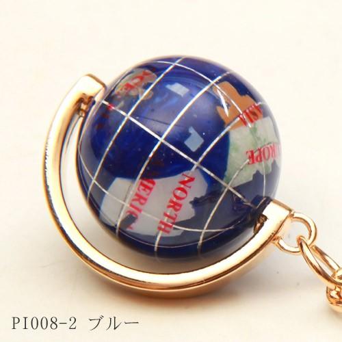 【ギフトボックス入り】天然石地球儀キーホルダー...