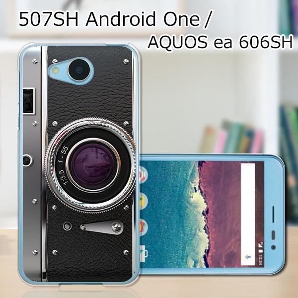 507SH Android One ワイモバイル/AQUOS ea 606SH ...