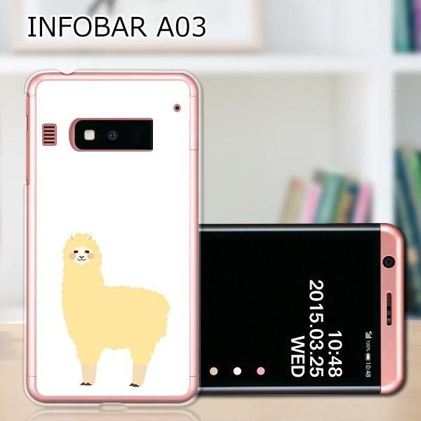 INFOBAR A03 ハードケース/カバー 【アルパカ PC...