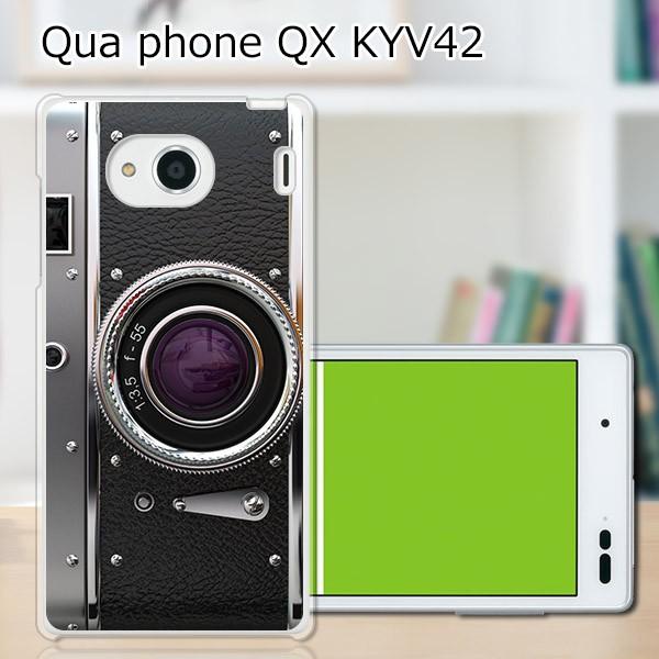 au Qua Phone QX KYV42 ハードケース/カバー 【レ...