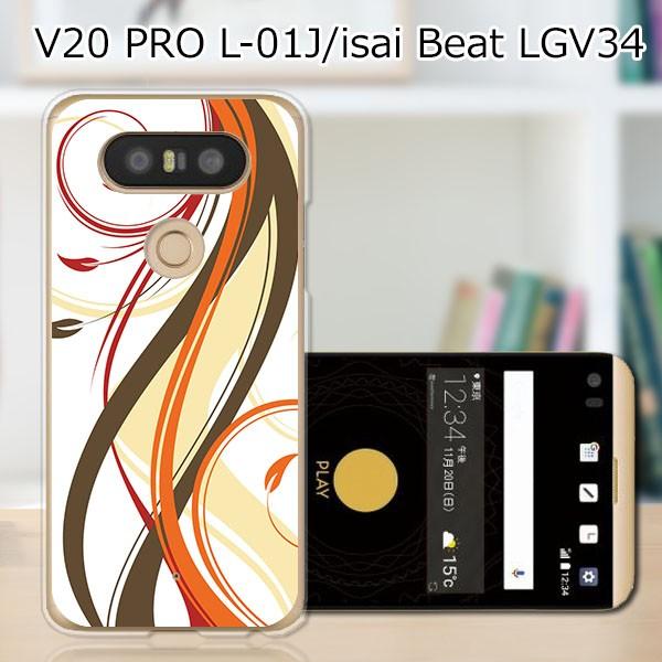 isai Beat LGV34 ハードケース/カバー 【Livelife...