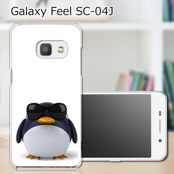 Galaxy Feel SC-04J ハードケース/カバー 【サン...