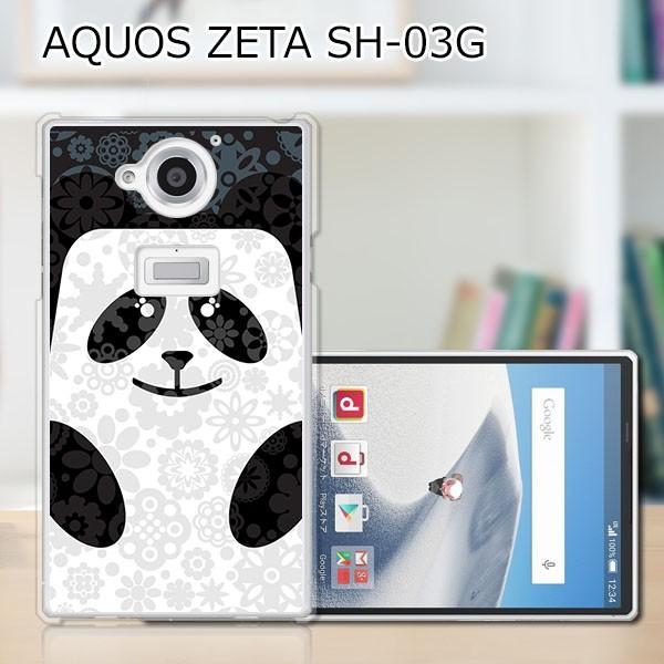 AQUOS ZETA SH-03G TPUケース/カバー 【Cuteパン...