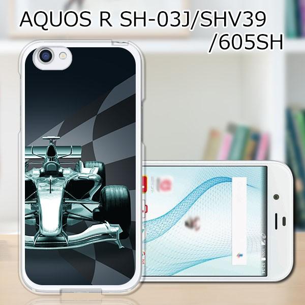 au AQUOS R SHV39 shv39 TPUソフトケース カバー ...