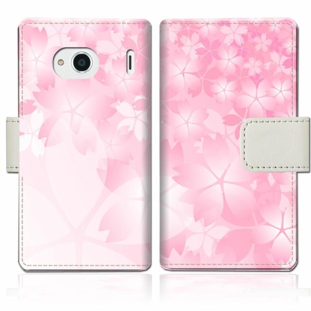 au Qua Phone QX KYV42 手帳型 ケース カバー 手...