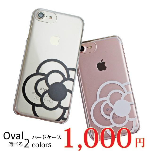 【送料無料 1000円ぽっきり】iPhone ケース 可愛...