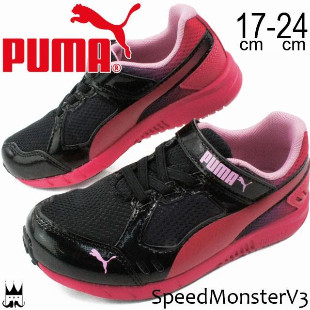 306f49acb24b8 プーマ PUMA スピードモンスター v3 女の子 子供靴 キッズ ジュニア スニーカー 190266 Speed Monster v3 ベルクロ