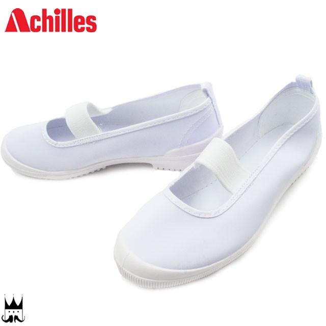 アキレス Achilles  男の子 女の子 子供靴 キッズ...