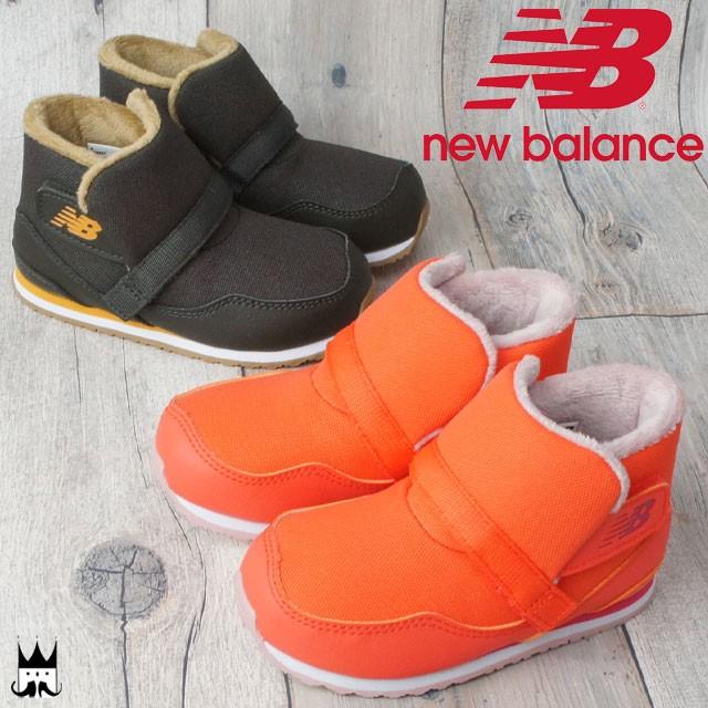 d0bdb089606d4 ニューバランス new balance 男の子 女の子 子供靴 ベビー キッズ チャイルド ブーツ FB996S ショートブーツ ウインターブーツ