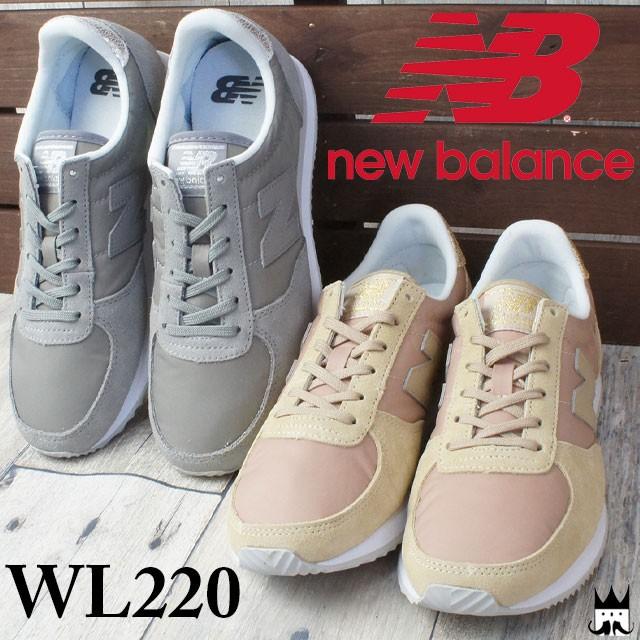 8ea088721776a7 ニューバランス new balance レディース スニーカー WL220 ワイズD ローカット ベージュ グレー evid