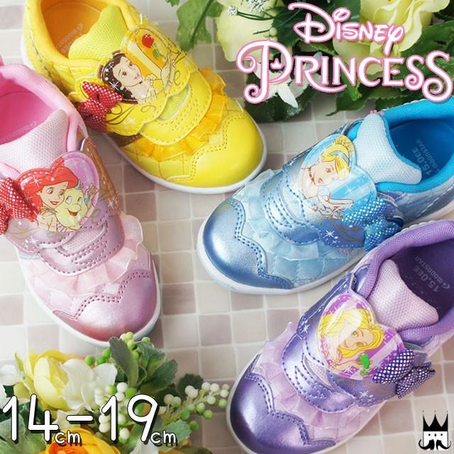 35633f745ed94 ディズニー プリンセス 女の子 子供靴 キッズ ジュニア スニーカー DN C1202 ベルクロ アリエル ラプンツェル シンデレラ ベル Disney