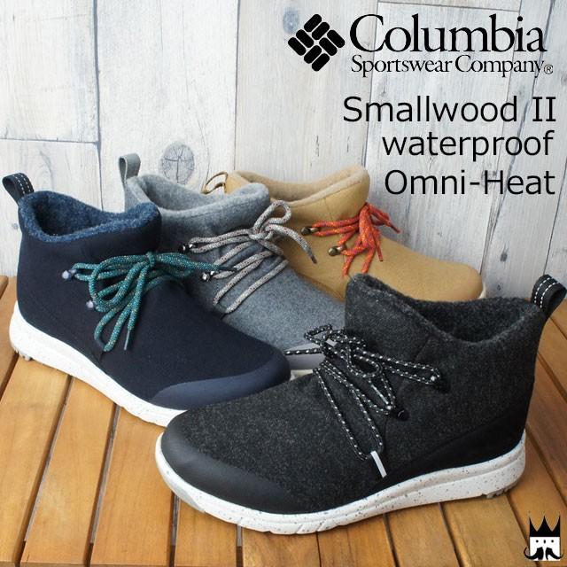 コロンビア Columbia レディース メンズ ブーツ Y...