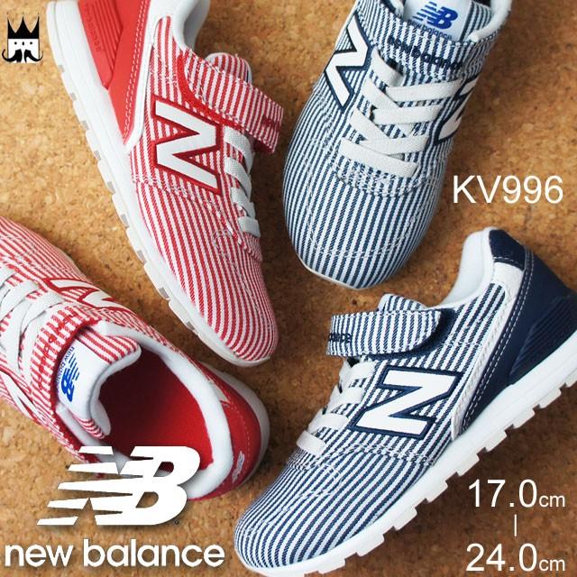 b525da59ea0fc ニューバランス new balance 男の子 女の子 子供靴 キッズ ジュニア スニーカー KV996 ベルクロ マジック 通園 通学 ストライプ