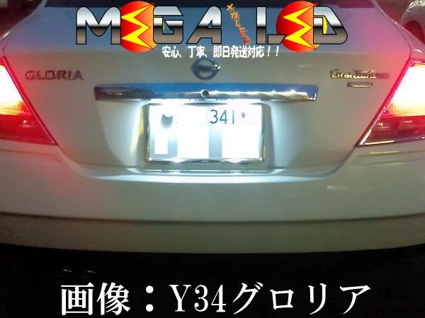 保証付 プレジデント F50系 対応★超拡散設計6連L...