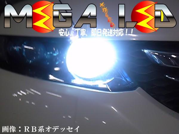 保証付 オデッセイ RB1/2 前期 後期 対応★極光SM...