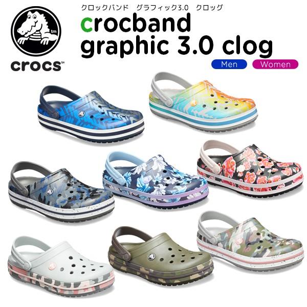 クロックス(crocs) クロックバンド グラフィック ...