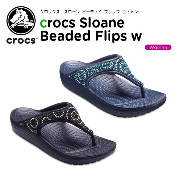 【15%OFF】クロックス(crocs) スローン ビーディ...