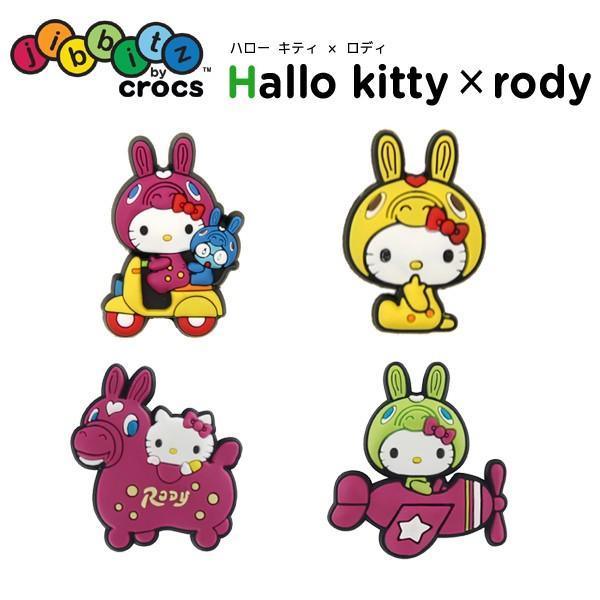 【メール便可】ジビッツ(jibbitz) ハロー キティ ...