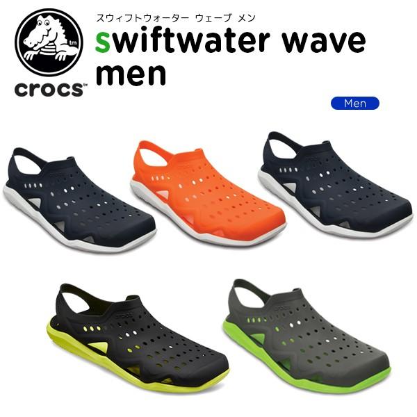 【30%OFF】クロックス(crocs) スウィフトウォー...