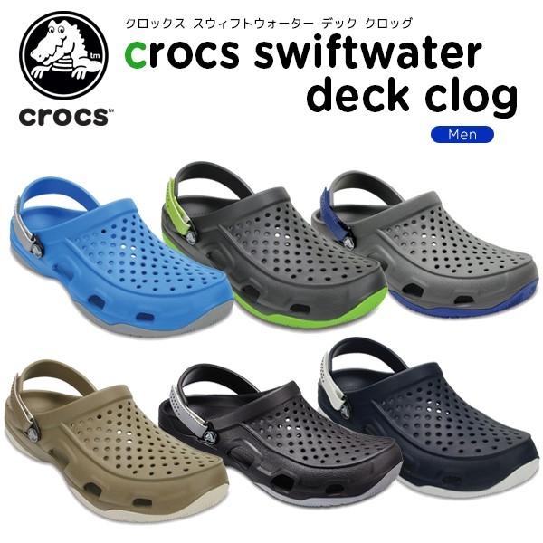 【35%OFF】クロックス(crocs) スウィフトウォー...