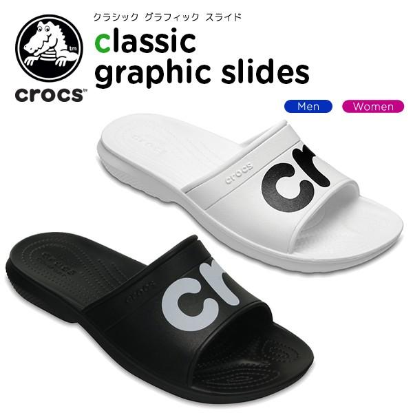 【10%OFF】クロックス(crocs) クラシック グラフ...