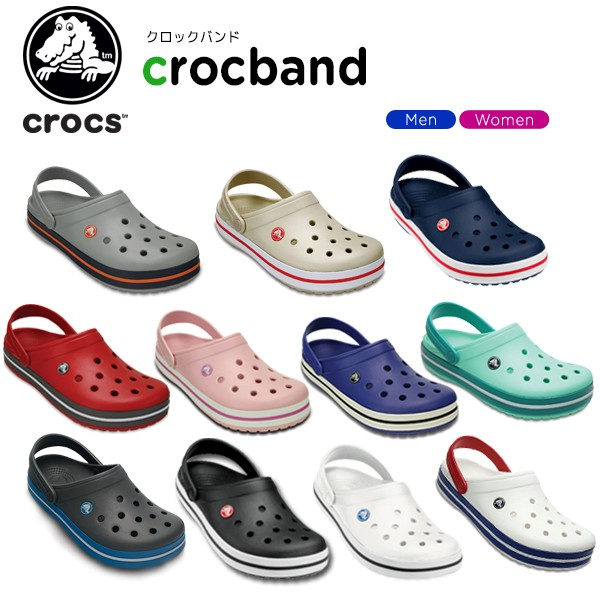【34%OFF】クロックス(crocs) クロックバンド (crocband) /メンズ/レディース[H][C/B]