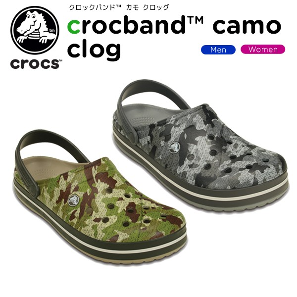 クロックス(crocs) クロックバンド カモ クロッグ...