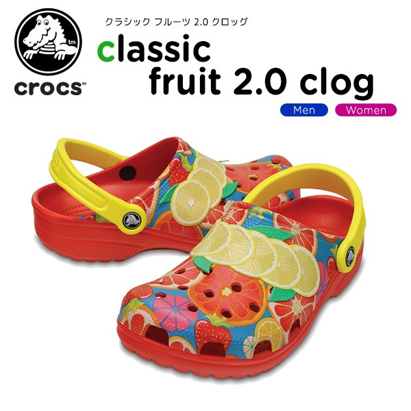 crocs 4p 4p grizzly 4 tent item code: yan2104n $21498 $13988 $7510 15 in stock 1, 2, 3, 4, 5, 6, 7, 8, 9, 10, 11, 12, 13, 14, 15 add to cart check stock in my local store description reviews the yanes grizzly 4 is a high end 4 person tent, compact with fiberglass poles features high end materials, light weight fiberglass.