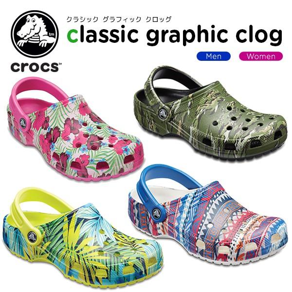 【25%OFF】クロックス(crocs) クラシック グラフ...