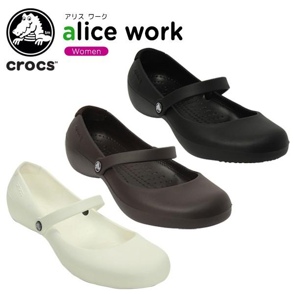 【20%OFF】クロックス(crocs) アリス ワーク(ali...
