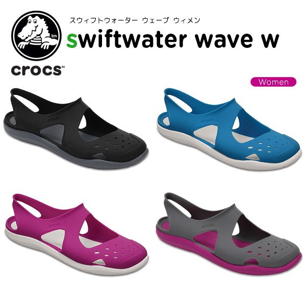 【25%OFF】クロックス(crocs) スウィフトウォー...