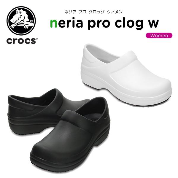 【20%OFF】クロックス(crocs) ネリア プロ クロ...