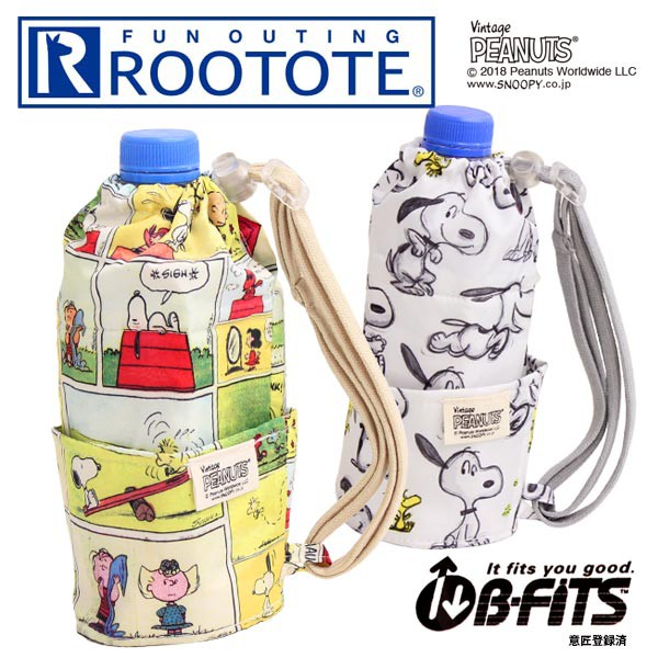 【ROOTOTE】ルートート RT BF(ビーフィッツ)PEA...