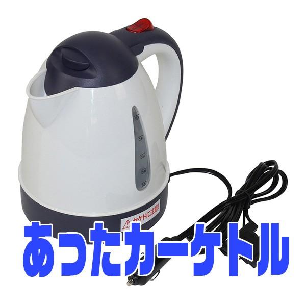 大自工業/Meltec:電気ケトル あったカーケトル 1...