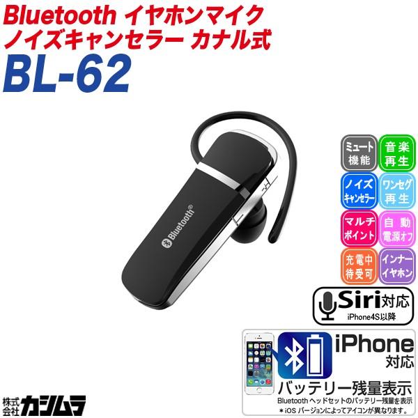 Bluetooth ワイヤレスヘッドセット ハンズフリー ...