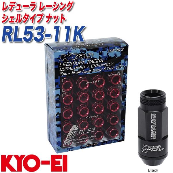KYO-EI ロック&ナット レデューラ レーシング シ...