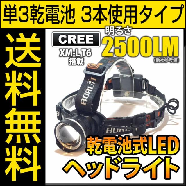 ヘッドライト LEDヘッドライト 最強クラス 防水 ...