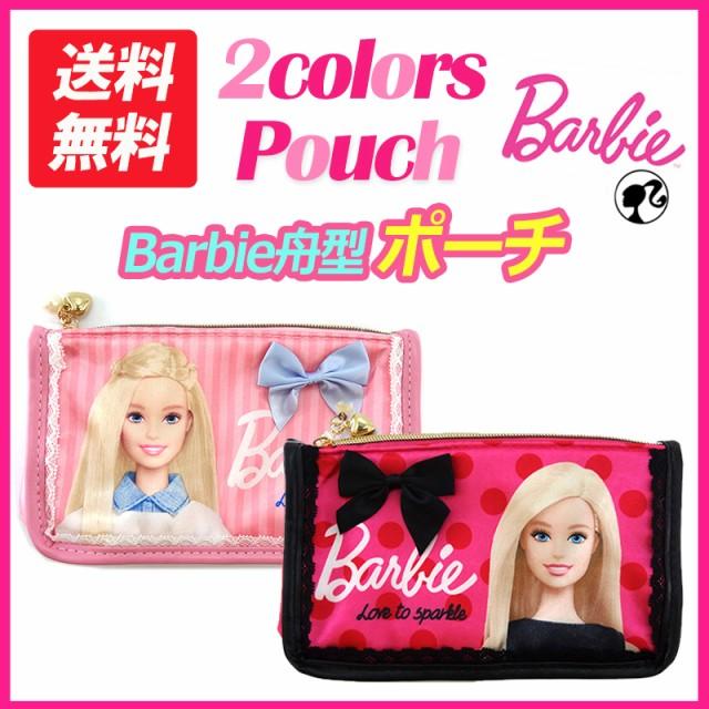 Barbie 舟形ポーチ 【送料無料】ピンク 化粧ポー...