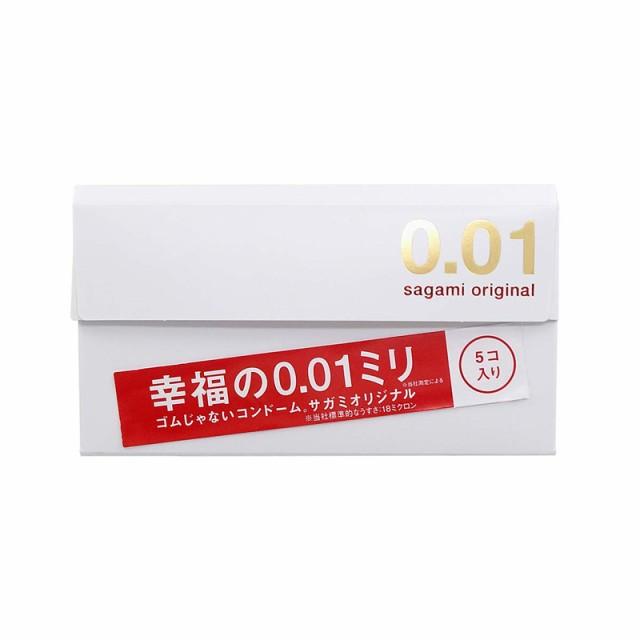コンドーム サガミオリジナル 0.01 【5個入り】 ...